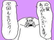 応援画像~好き嫌い編~