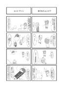 顔文字提督 11