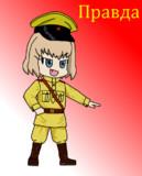 カチューシャ将校