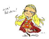 私の中の勇者姫さま!!!w