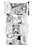 【ガルパン4コマ漫画】ドゥーチェ勇退!【リテイク】