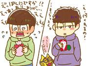 六つ子deバレンタイン☆年中松達の反応