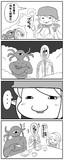 伝説の超()姫のペット