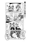 【ガルパン4コマ漫画】2人でたてた作戦です!