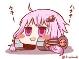 ゆかりん戦車。