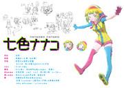 七色ナナコ(最終02)