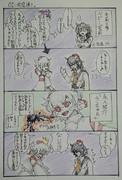 天狗のニコ闘レポート 第1回