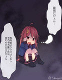 【ワンドロ】鬱期だぴょん・・・