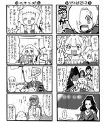 ニナちゃん漫画(と小梅とフレデリカと常務と杏ときらり)