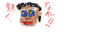 夏の男 松岡修造先生 自信作