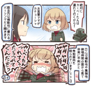 【劇場版ネタバレあり】プラウダ出撃