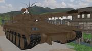 戦車、試乗します