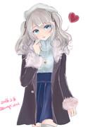 鹿島のバレンタインコーデ