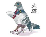 【擬獣化】大淀さん