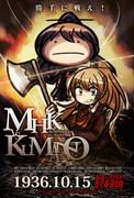 MY HISHOKAN KUMANO VS KUMANO 偽ポスター