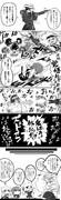 【タウイタウイの魔境シリーズ】節分を1ミリも知らないグっさんと赤城