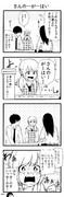 博多弁の女の子は可愛いと思うのでもっと広まってほしい③(さんのーがーはい編)