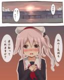 春雨ちゃん@バレンタイン
