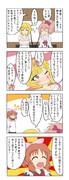 デレステ「Tulip」四コマ