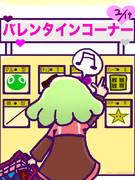 100円ショップへお買い物