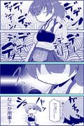 艦これ漫画「加賀さんはなに考えてるかわからない」