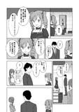 神崎蘭子・千川ちひろ プロジェクト通貨