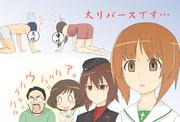 しほさん、安田さん 大リバースです