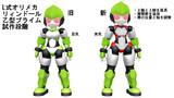 【MMD】L式オリメカ 人形 その3【制作中】