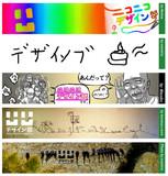 NDCヘッダーコレクション003【君の画像を表示しないか?】
