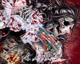 『イノサンRouge』カラーで見たい名場面を投票!壁紙(1280×1024)