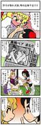 【東方手書き】東方手談12【囲碁】