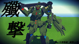 【Minecraft】JointBlock製ロボ その9