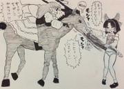 馬を駆ったMZに襲撃されたBNKRG