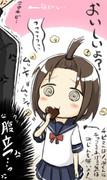120円のカカオ味