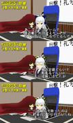艦これ 冬イベ挑戦E-1甲攻略中【MMD】