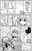 艦これ1P漫画 その19