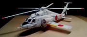 """シコルスキー S-72 """" Xウィング """"  自作模型"""