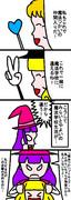 黄桃大戦2016 2