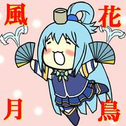 アクアさん(アイコン用)