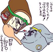 ジョジョの奇妙なブレックファースト 米(マイ)スターダスト食うセイダーズ