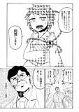 東方バレンタイン漫画