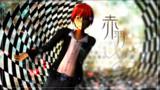 【 MMDモデル配布あり】【暗杀教室】赤羽业(あかばねかるま)1.0椛暗式