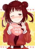 YOU LOVE ME!!!