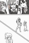 ことほのうみバレンタイン漫画gif