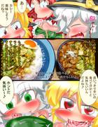 東方ショート漫画「もんばん」09