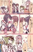 加古と古鷹のバレンタイン・キッス