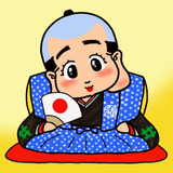 【フリーアイコン】福助2