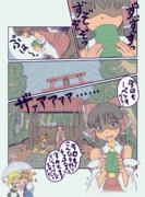 ここ六年間で一度もなかった事態に動揺を隠せないRIM.yukihutterujanai