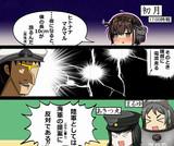 【素材配布】夜に昂ぶるボクっ子駆逐艦