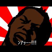 コミカル野獣先輩.mp4